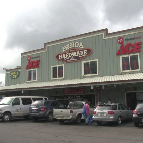 ace hardware pahoa_74463