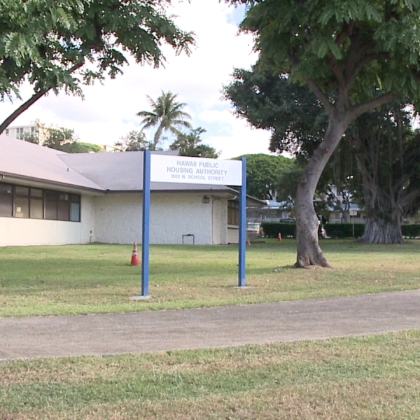 hawaii public housing authority north school street_73991