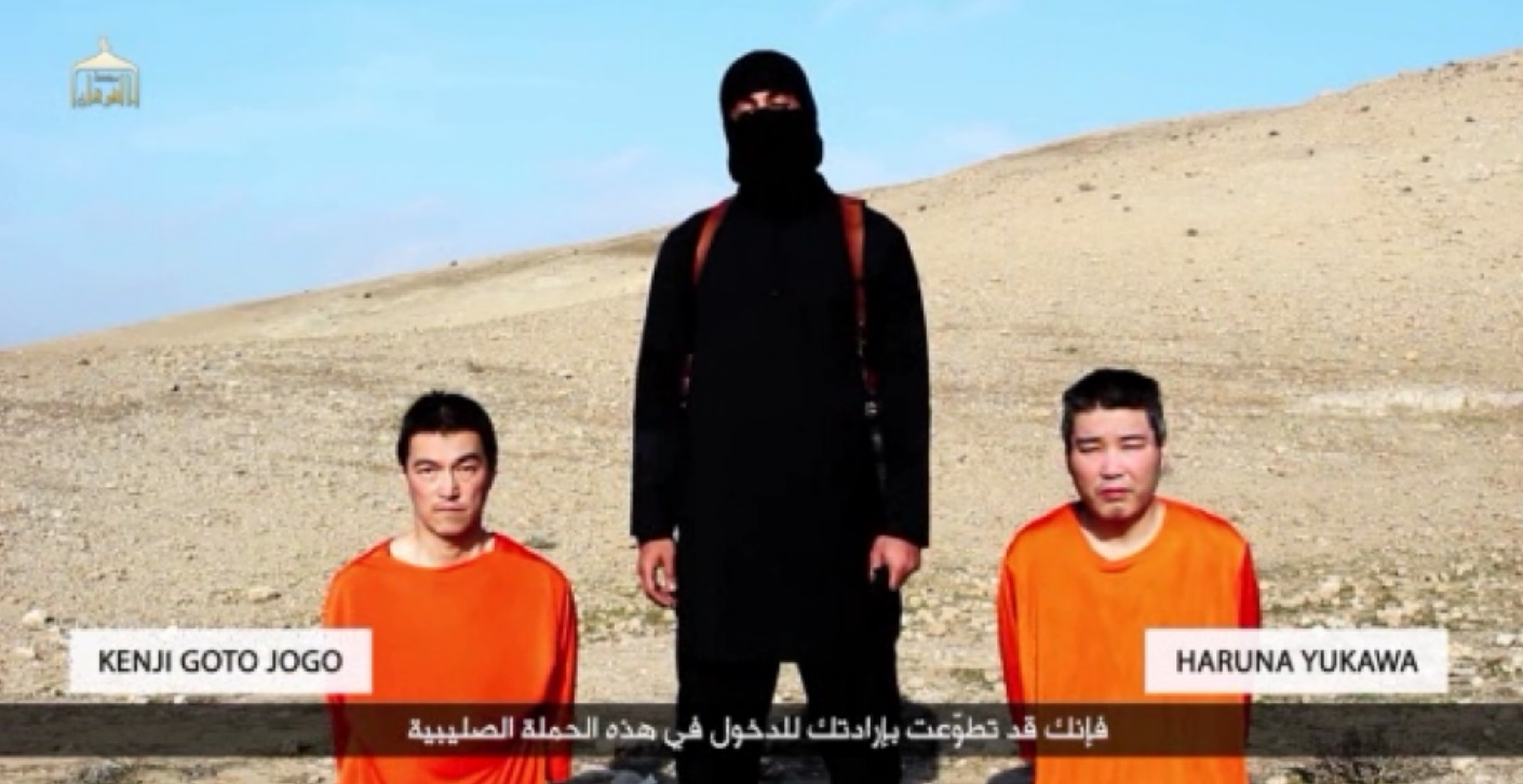 japan hostages ISIS_75595