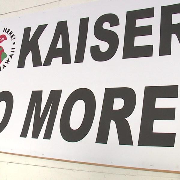 Local 5 Kaiser Strike Sign_76588