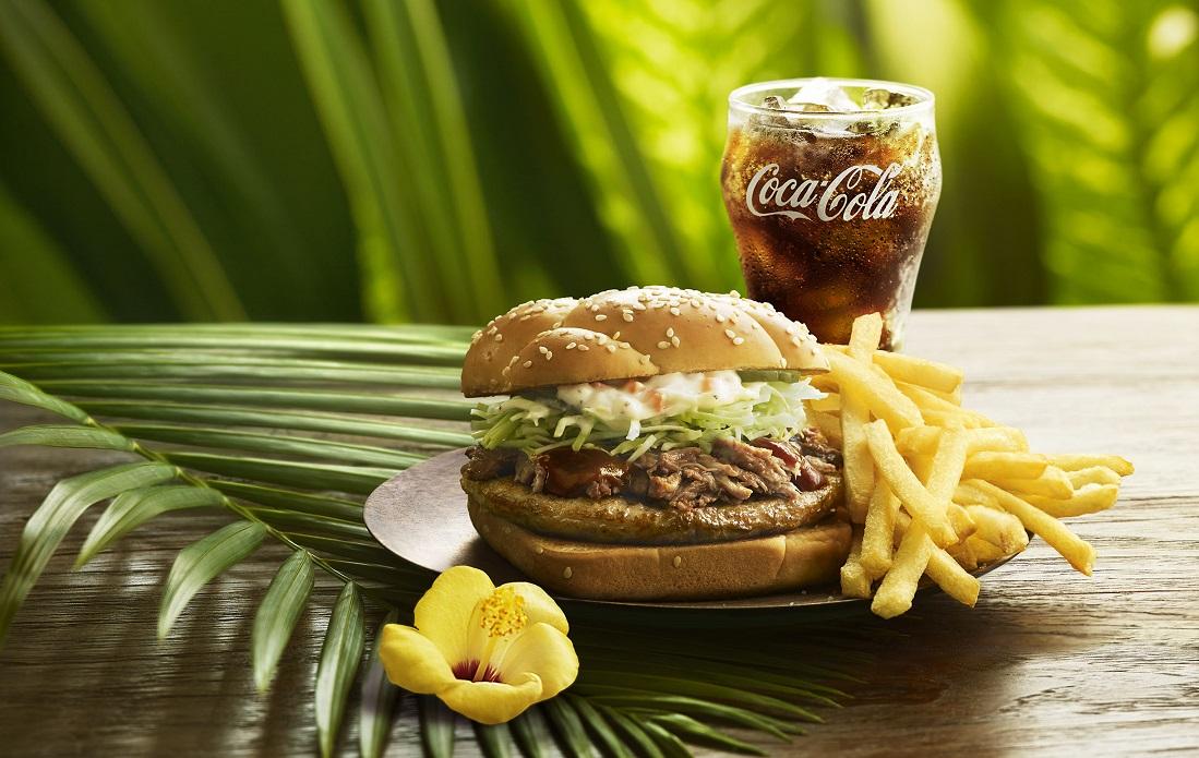 mcdonalds hawaiian BBQ pork burger edit_79482