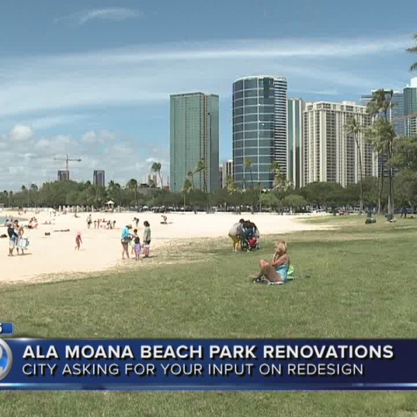 City asks for community input on Ala Moana Beach Park plan