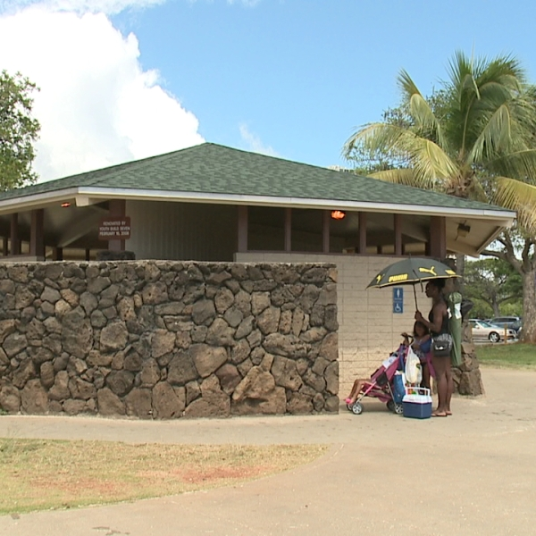 ala moana beach park restrooms_84670