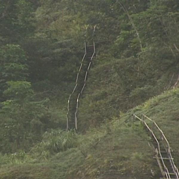 dangerous hiking trail_83942