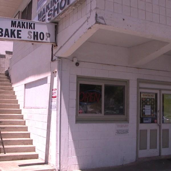 makiki bake shop closed_86436