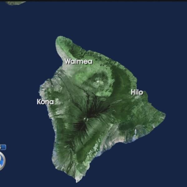 Hawaii Police Dept. investigates officer-involved crash