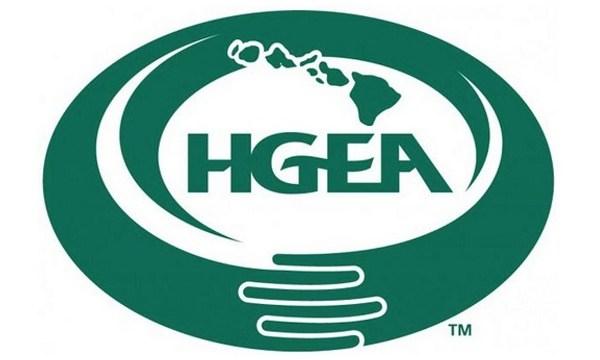 hgea logo edit_88934