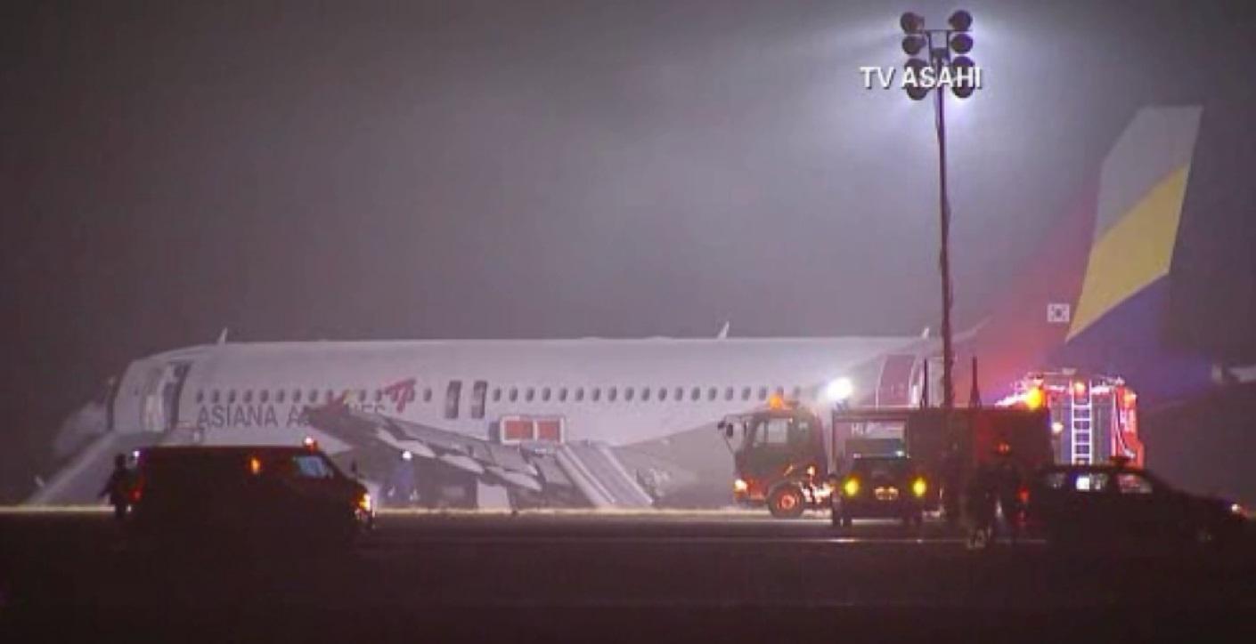 hiroshima airport downed plane_88911