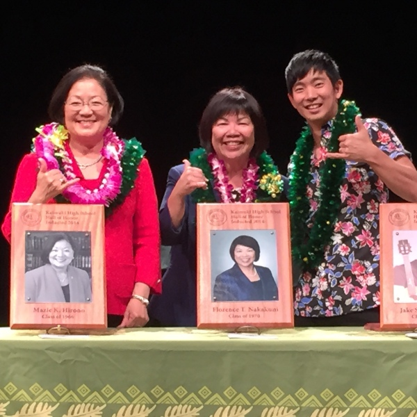 kaimuki hall of fame_96686