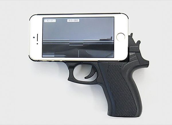 150701093945-iphone-gun-case-780x439_102965