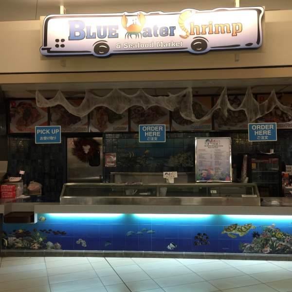 blue water shrimp and seafood market ala moana_123866