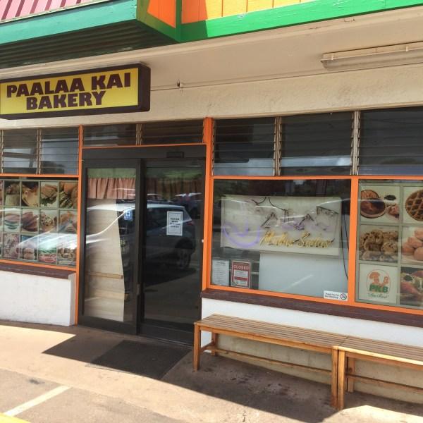 paalaa kai bakery_122085