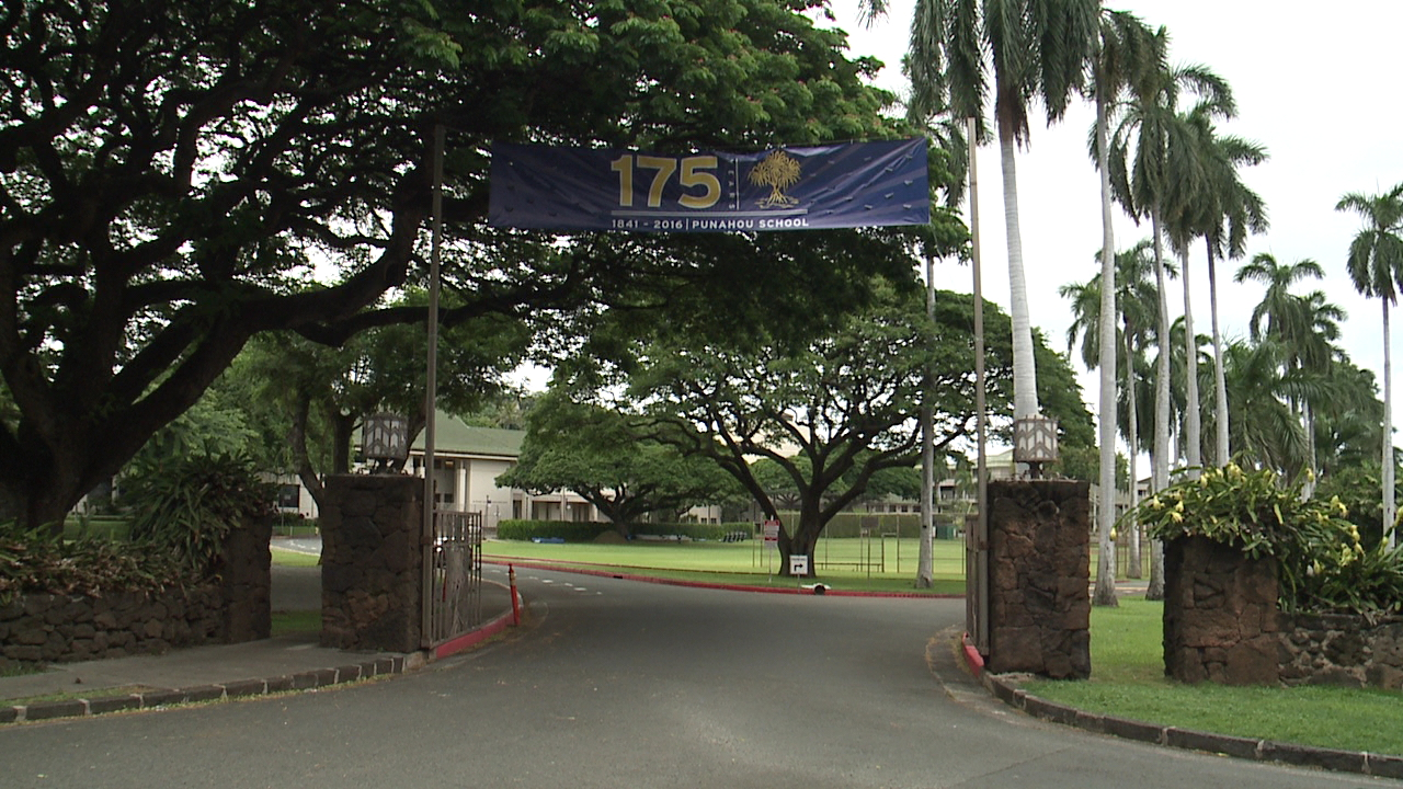 punahou school entrance_121416