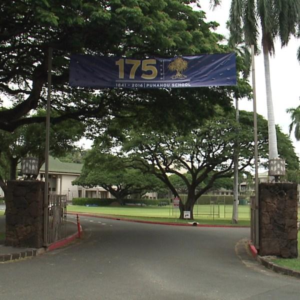 punahou school entrance_121416