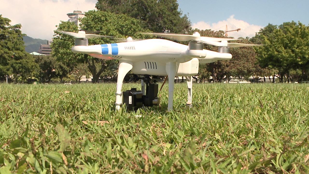 Drone_134242
