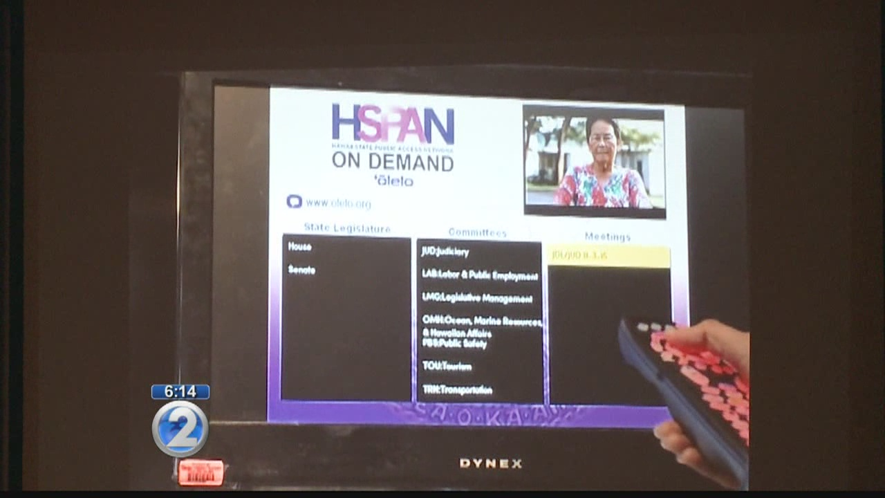 HSPAN channel offers Oceanic viewers on-demand access to State Capitol