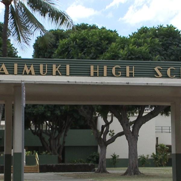 kaimuki high school (1)_145158