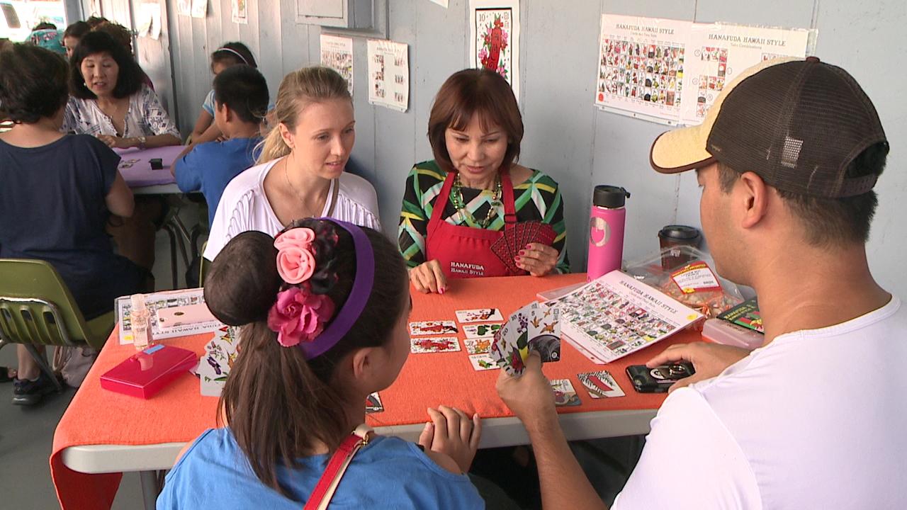 manoa japanese language school fair_140979
