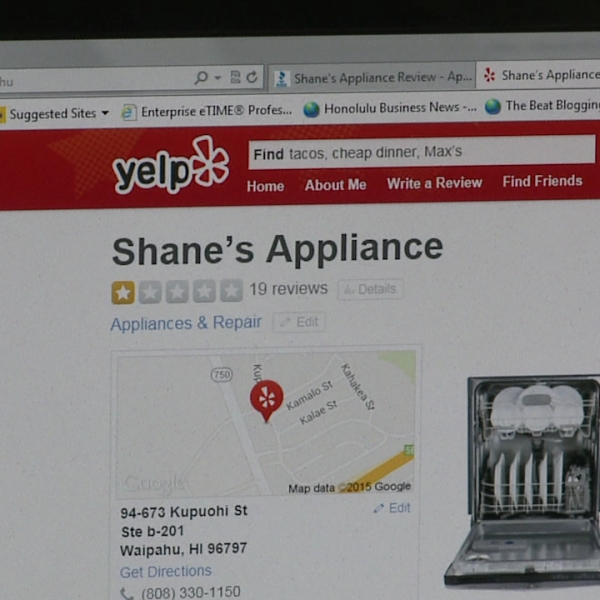 shanes appliance_111573