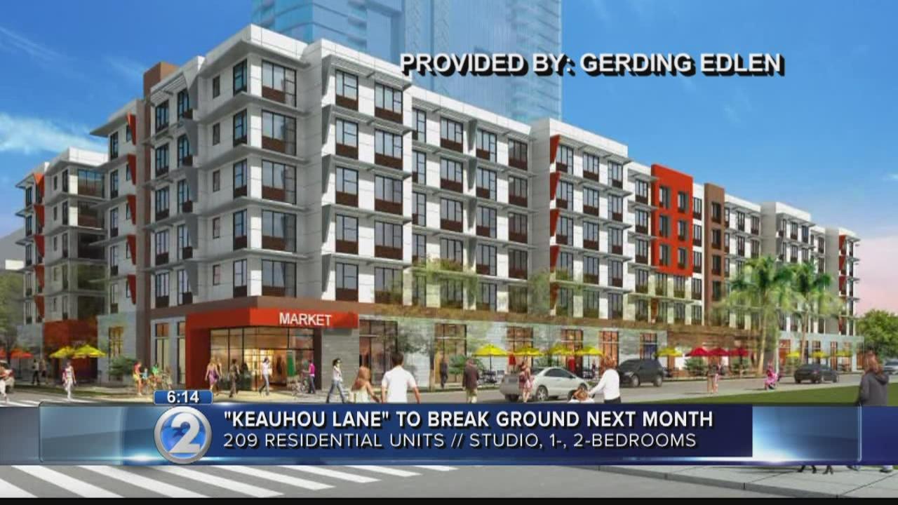 Keauhou Lane to add 200+ workforce rentals in Kakaako