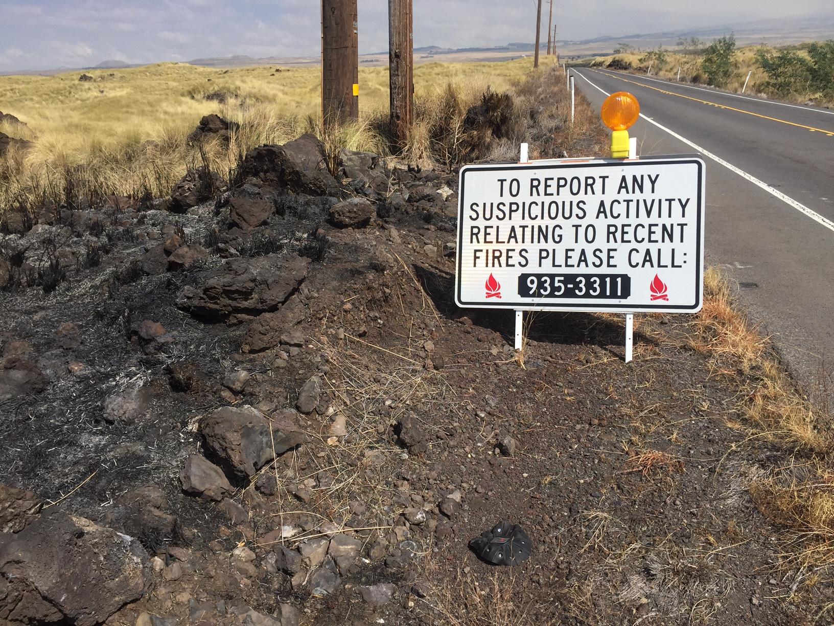 suspicious brush fires sign dlnr_146336