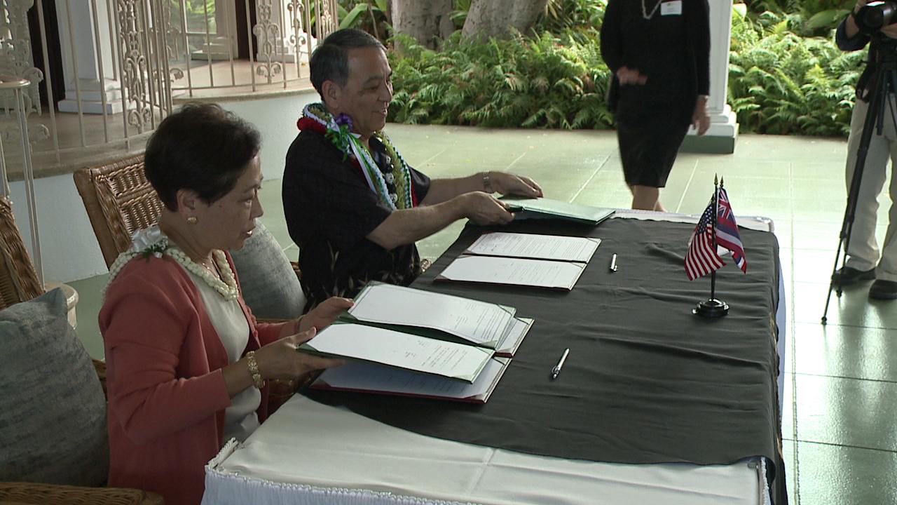 hiroshima school signing ceremony_159471