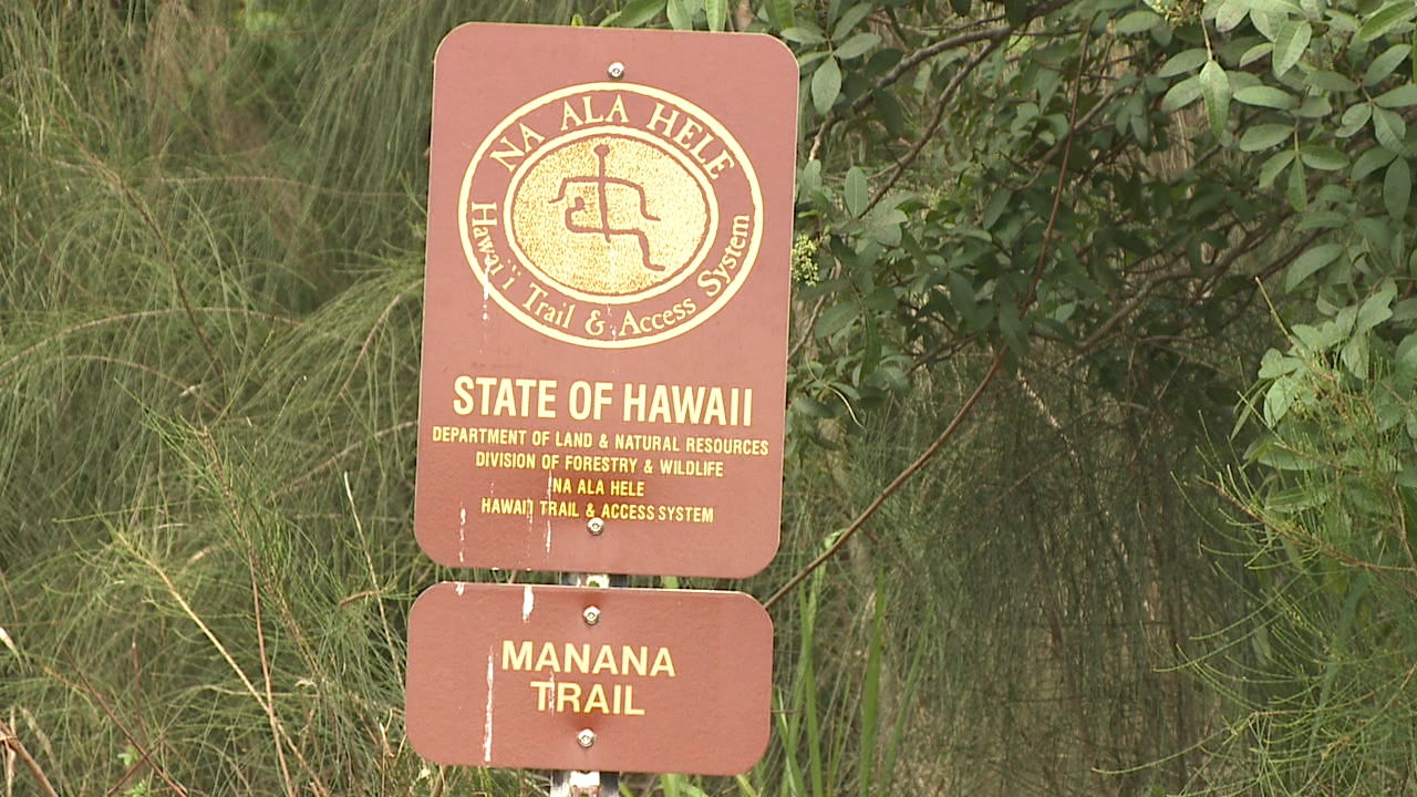 manana trail sign_159708