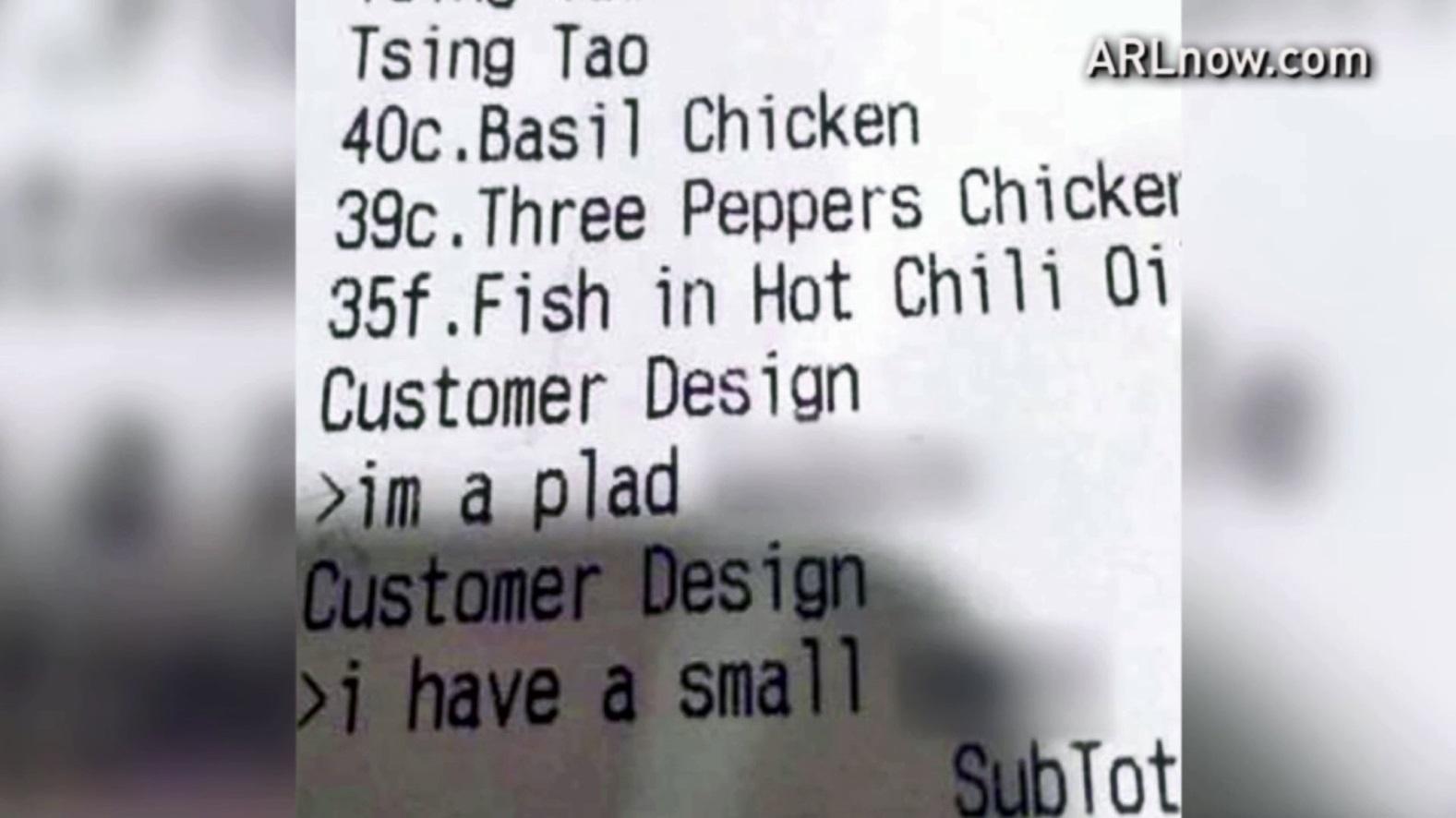 peter chang virginia restaurant receipt_156675