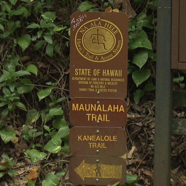 na ala hele state maunalaha trail head_160321