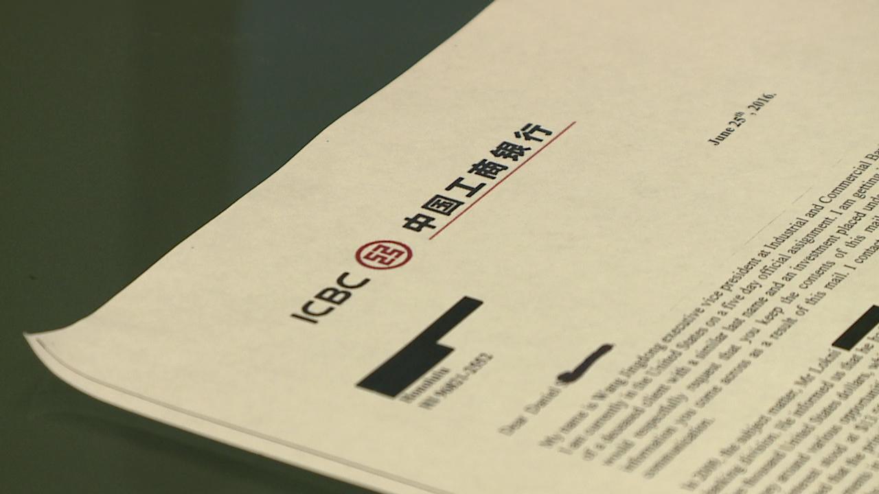 inheritance scam letter_165827