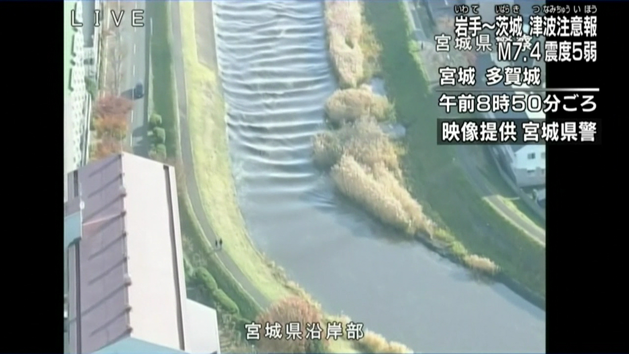 japan-tidal-surge-ap-video_185790