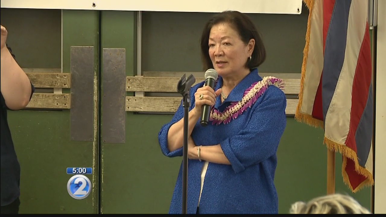 Sen. Mazie Hirono to undergo treatment for kidney cancer