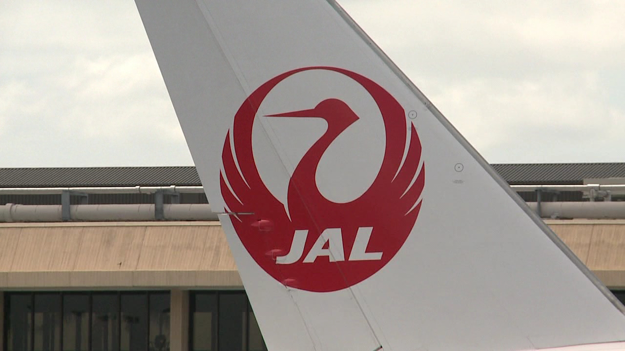 japan airlines jal logo generic_211489