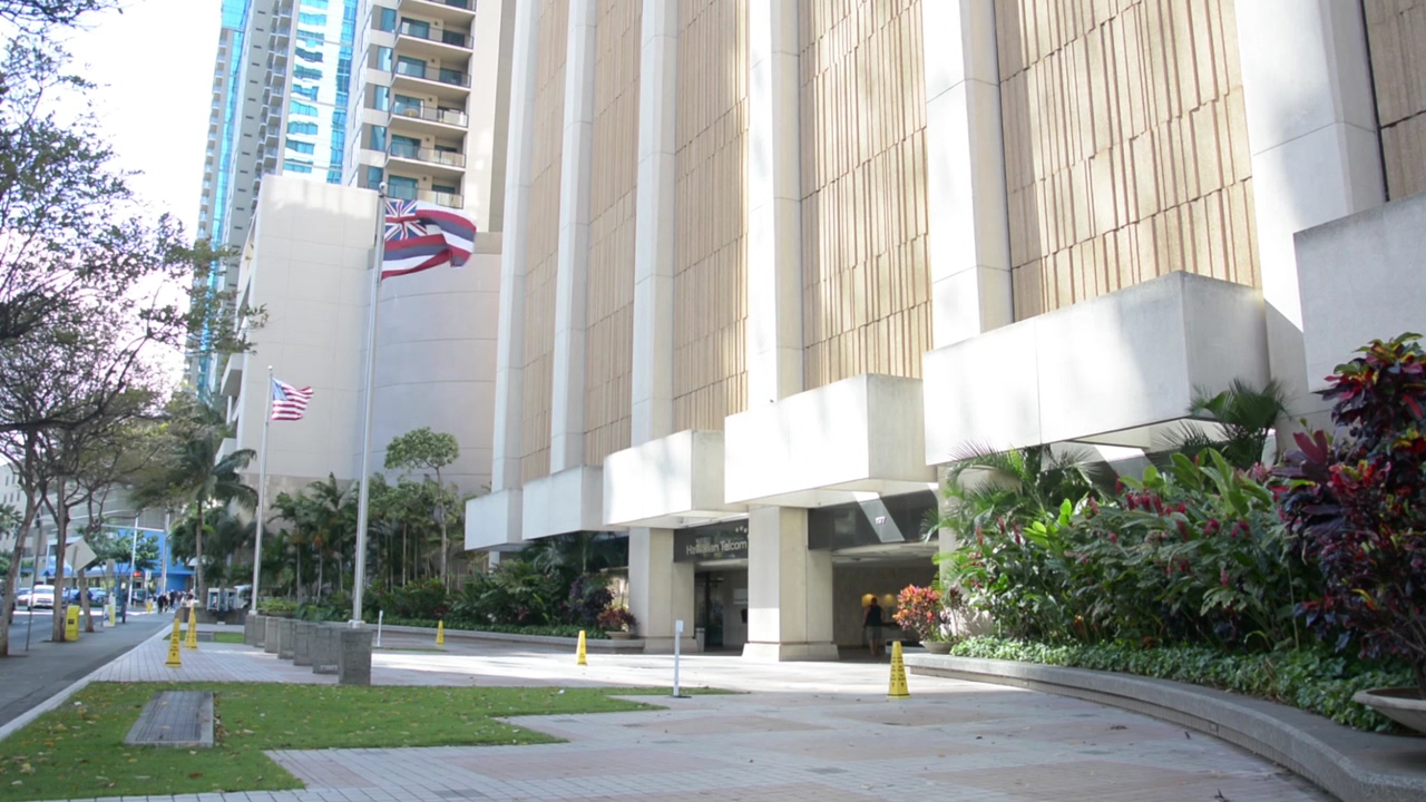 Hawaiian Telcom to merge with Ohio company in $650 million ...