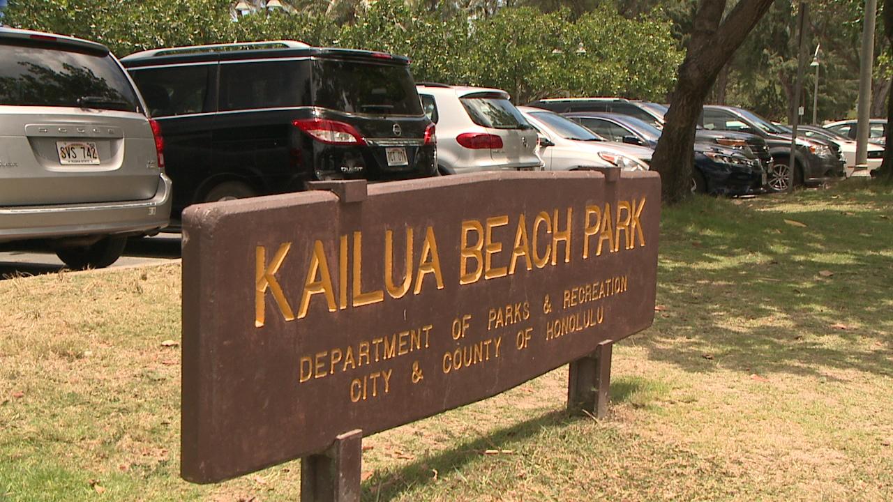 kailua beach park_219095