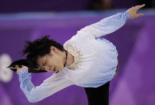 Pyeongchang Olympics Figure Skating Men_241991