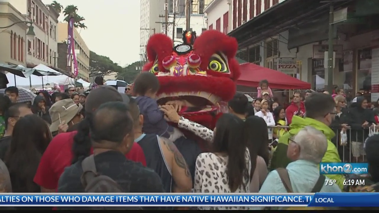 Welcome Home Wednesday Features History of Oahu's Chinatown_243984