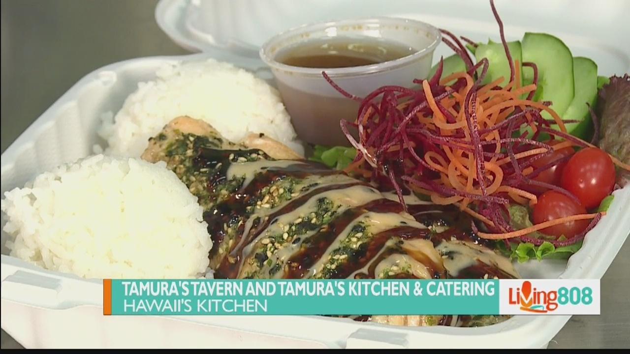 Hawaii___s_Kitchen__Tamuras_Tavern_0_20180323032913