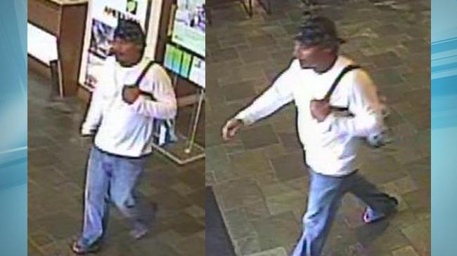 american savings bank robbery suspect