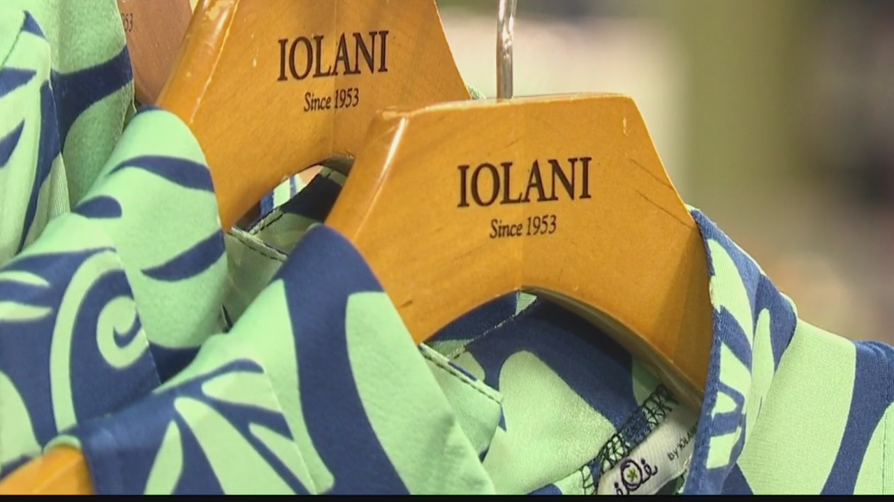 In the Biz: Iolani Center