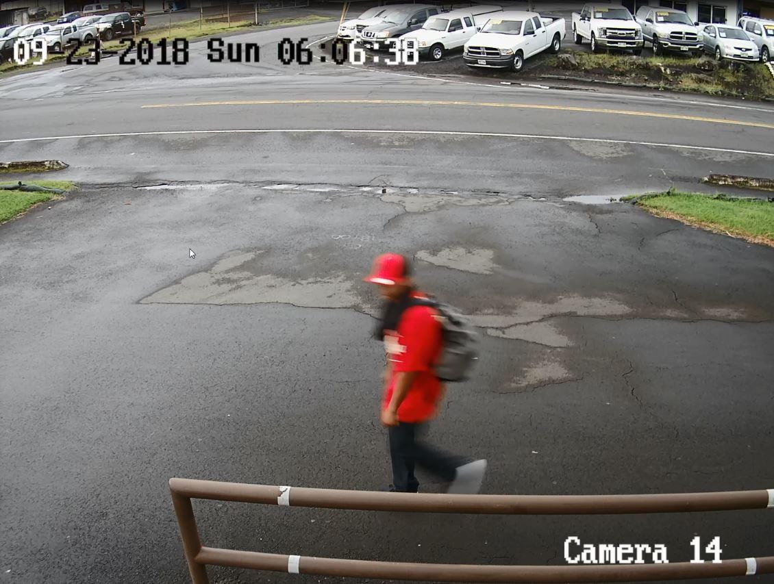 hawaii island police surveillance_1537814896260.JPG.jpg