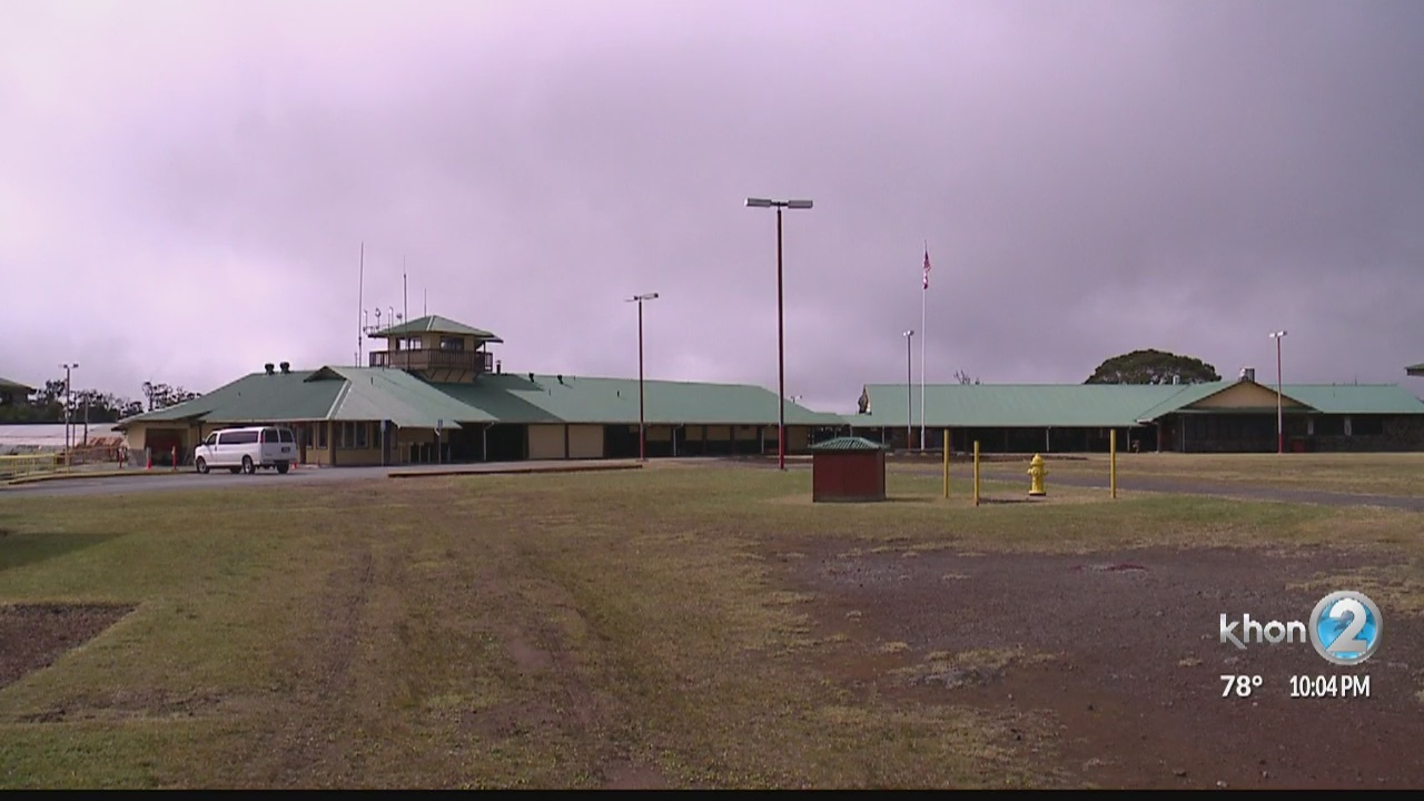 Kulani Correctional Facility superintendent pleads not guilty to theft