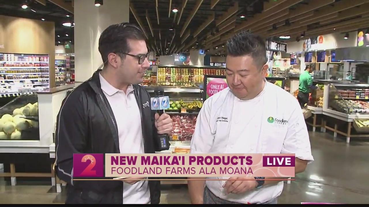 Foodland's Maika'i products for Superbowl Sunday