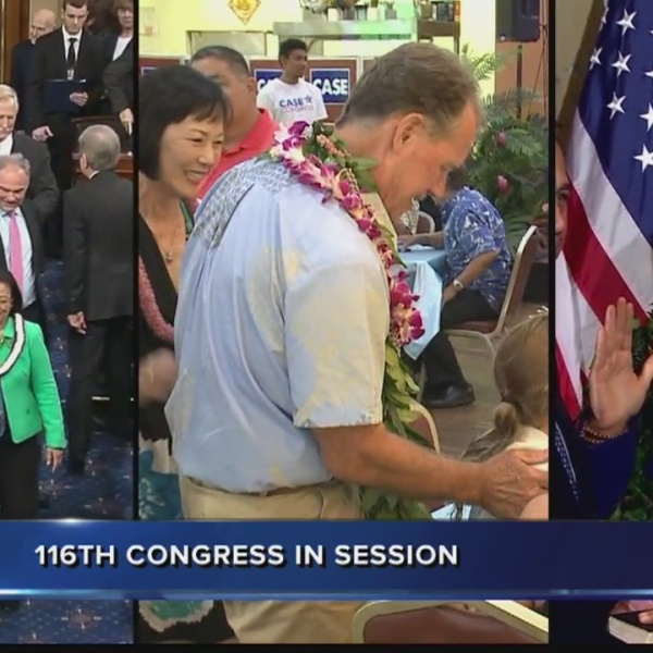 Hawaii's Congressional delegation sworn in