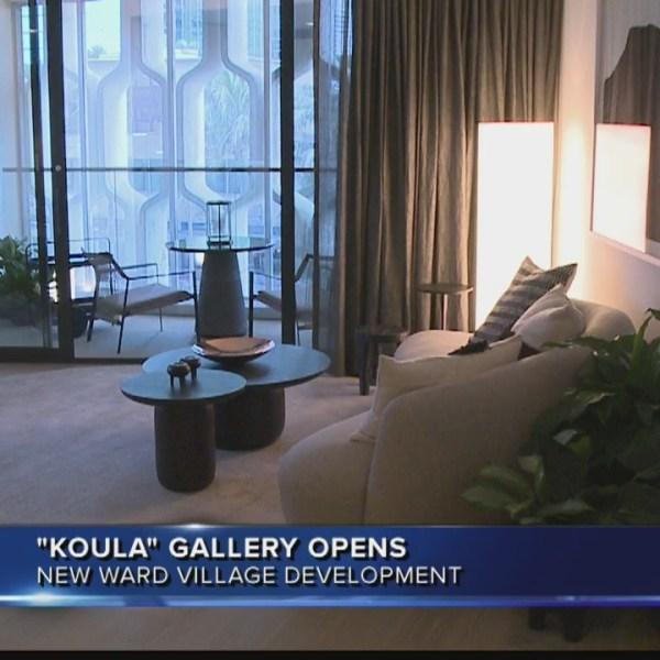 Sales gallery to open for new development Koula in Ward Village