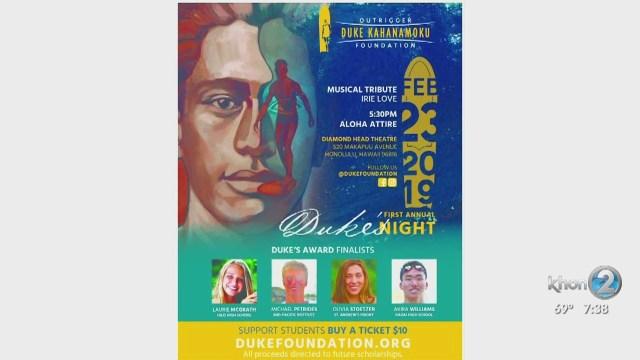 Inaugural 'Duke's Night' to honor one Hawaii high school student