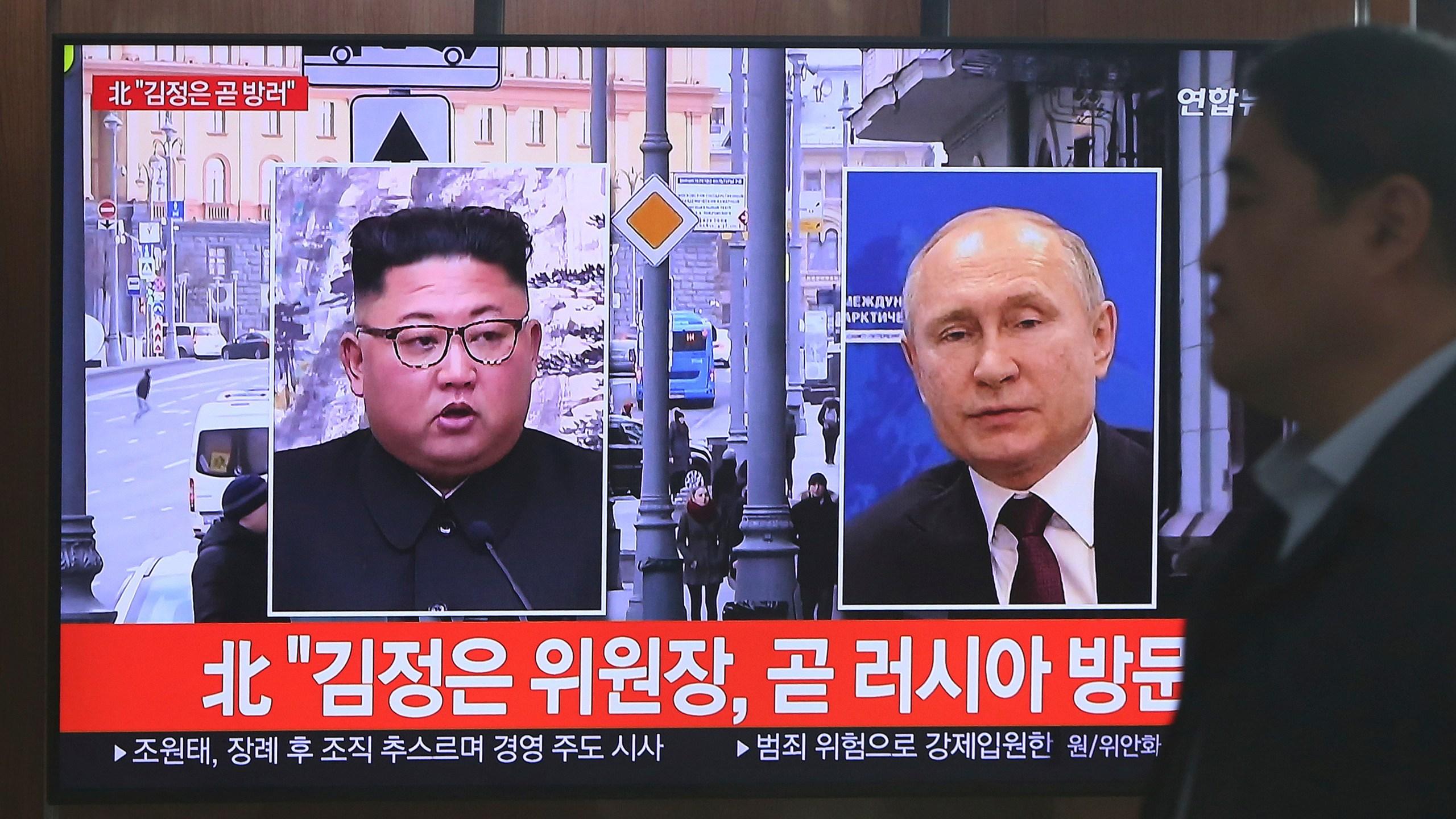South Korea North Korea Russia Meeting_1556003359269