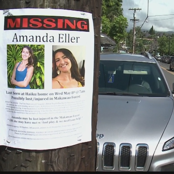 'No signs of foul play,' Maui police continue search for missing Maui woman