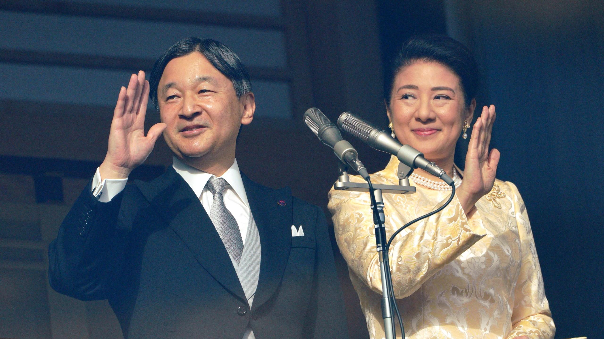 Naruhito, Masako