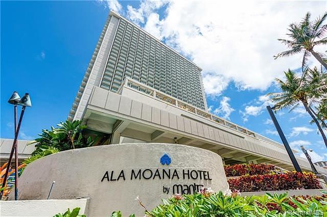 Courtesy: Ala Moana Hotel by Mantra